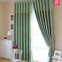 2 Pieces Luxury Satin Embossing Curtain, Thicken Shading Sitting Room The Bedroom Curtain, Custom Curtains.