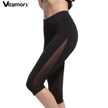 VEAMORS Sexy Mesh Yoga Pants Women Breathable Sport Leggings Elastic Black Fitness Running Tights Knee Length Gym Athletic Pants