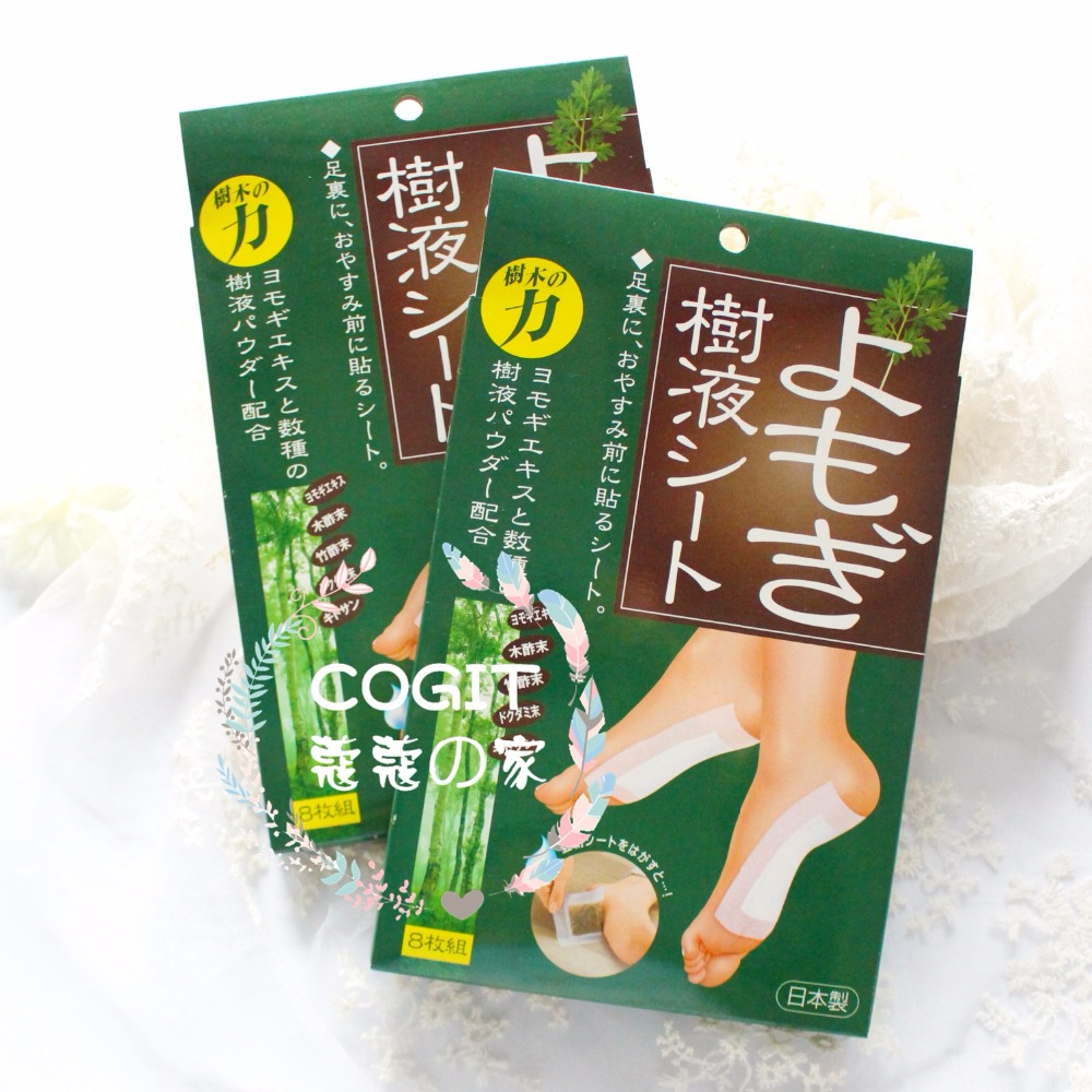Original Japan Cogit 100%Natural Wormwood Sap Foot Care Patch Detox plaster Relieve Shoulder ache Neck waist Back joint pain