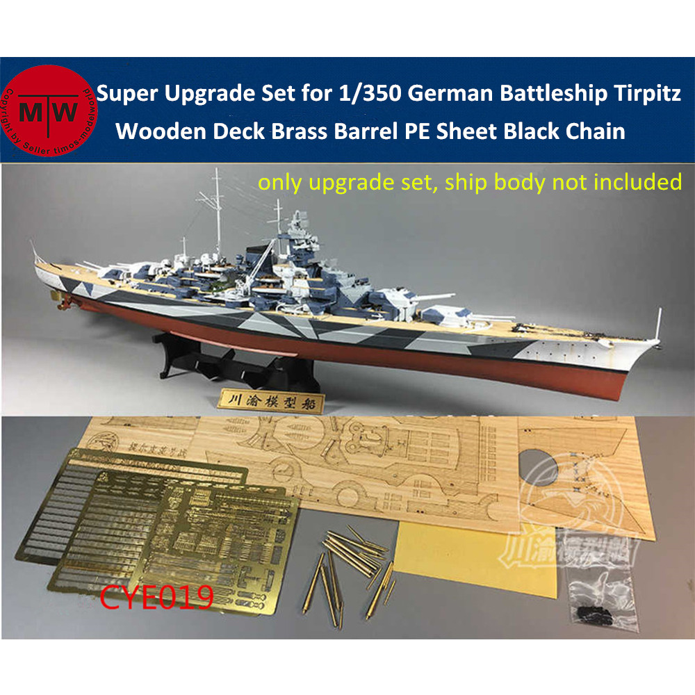 Super Upgrade Set For 1/350 Scale German Battleship Tirpitz Tamiya 78015/Trumpeter 80602 Model Kit