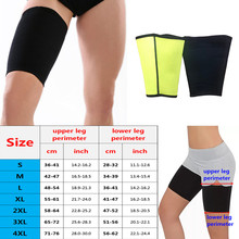 Women New Leg Warmers Thigh Sleeve 1 Pair Protection Outdoor Stretch Brace Elastic Running Support Compression Sport Sleeves