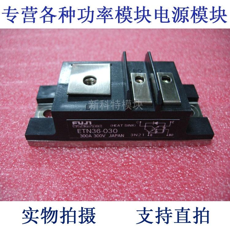 ETN36-030 300A300V Darlington module the mg300n1fk2 300a1100v darlington module