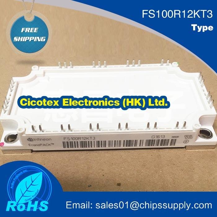 FS100R12KT3 IGBT MODULE VCES 600V 100A FS100R12KT3BOSA1