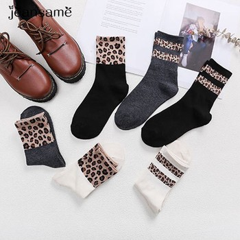 Winter Comfortable Leopard trend Women Sock Stylish Casual  Breathable Striped Short Blend elastic Warm Wear Non-mainstream girl winter comfortable cotton socks stylish casual white women x27s breathable short blend elastic warm wear resistant lady thermal