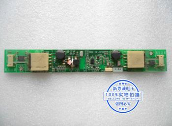 QPWGL957IDG-1- High voltage bar