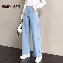 Высокая улица, женские джинсовые синие джинсы, брюки, плюс размер 32, Femme Pantalon, высокая талия, свободные широкие брюки, большие размеры, новинка