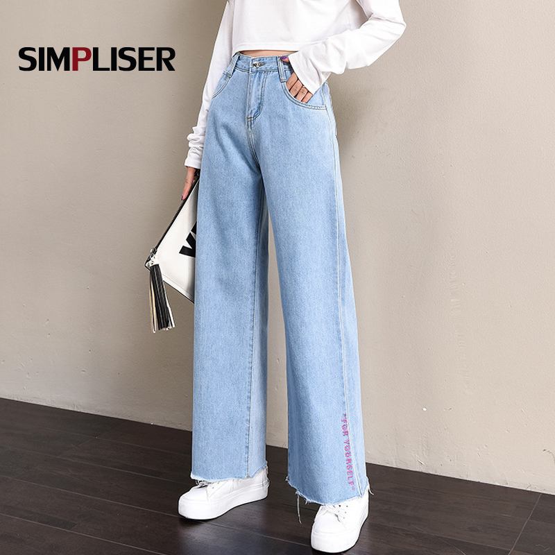 High Street Women Denim Blue   Jeans   Trousers Plus Size 32 Femme Pantalon High Waisted Loose Wide Leg Pants Big Sizes 2019 New