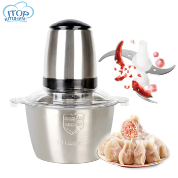 Electric Meat Grinder Meat Mill Form For Meatballs Food Mixer Stainless Steel Meat Chopper Cutter Meat Tool Kitchen Accessories