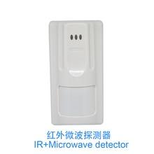лучшая цена free shipping indoor passive PIR and microwave motion sensor wall-mounted wired alarm NC/NO options
