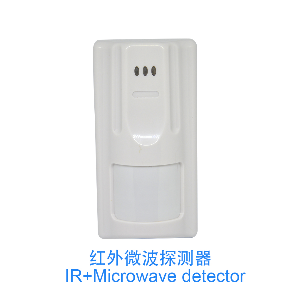 free shipping indoor passive PIR and microwave motion sensor wall-mounted wired alarm NC/NO options