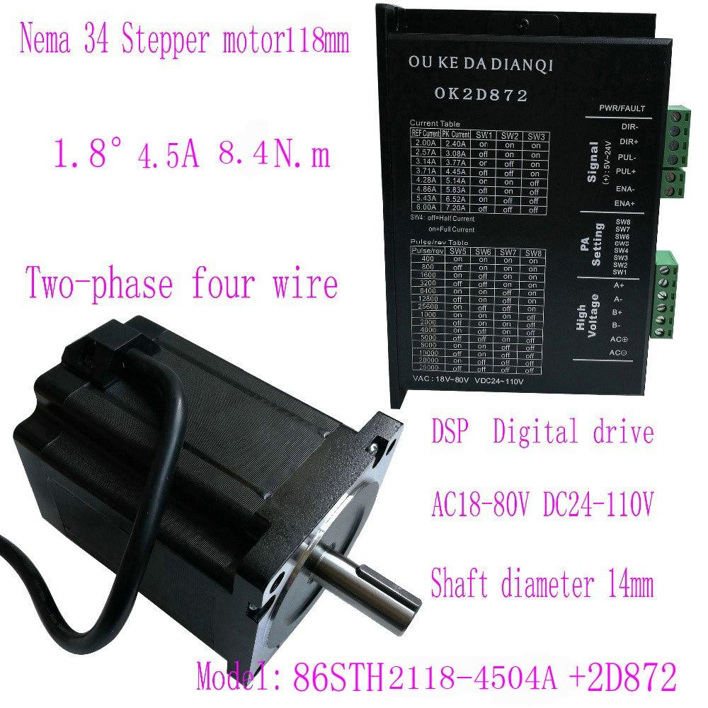 Nema34 stepper motors,86 Stepper Motors,2 PhaseS 4-lead,86STH2118-4504A with Stepper Driver 2D872Nema34 stepper motors,86 Stepper Motors,2 PhaseS 4-lead,86STH2118-4504A with Stepper Driver 2D872