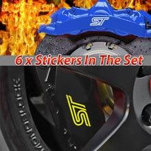 6 шт., наклейка на тормозной суппорт для ST, Стайлинг автомобиля, в виде стикеров