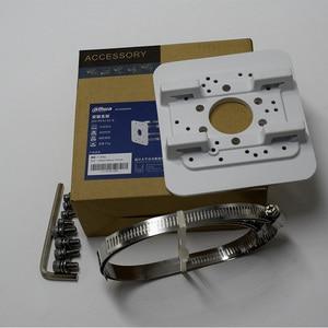 Image 4 - Suporte de Montagem do Pólo Dahua PFA152 E Material: Pólo De Alumínio Suporte de Montagem PFA152 E Neat & Integrated design Suporte Da Câmara