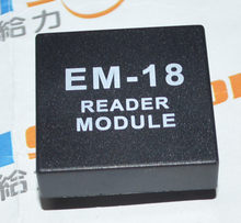 EM-18 EM18 RFID READER MOUDLE(China)