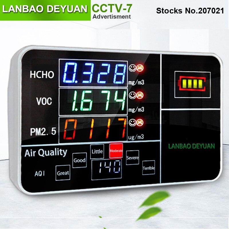 Лазерный Сенсор PM2.5 детектор Портативный точный мониторинг качества воздуха тестер сохранить освещения литиевая Батарея платной детектор ...