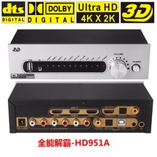 DTS/AC3 5,1 аудио декодер цифровой аудио системы конвертер 4K* 2K HDMI USB S/PDIF оптический Coxial для 5,1 канальный усилитель мощности