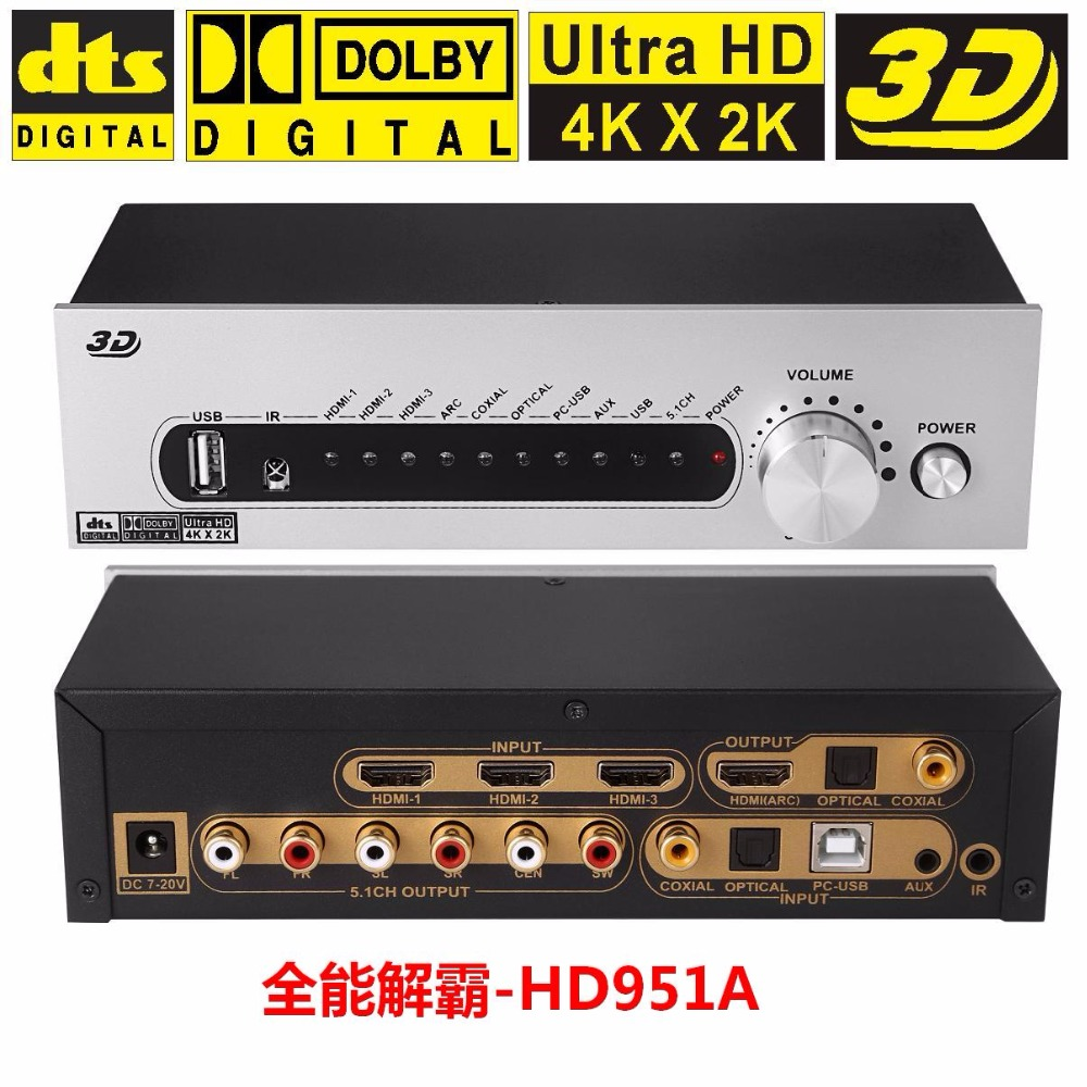 цена DTS/AC3 5.1 Audio Decoder Digital Audio System Converter 4K*2K HDMI USB S/PDIF Optical Coxial for 5.1 Channel Power Amplifier онлайн в 2017 году
