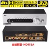 DTS AC3 5 1 Audio Decoder Digital Audio System Converter 4K 2K HDMI USB S PDIF