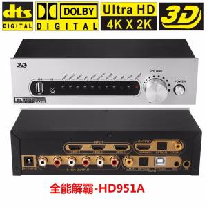 Audio-System Power-Amplifier Digital Converter S/PDIF HDMI DTS for 4k--2k Optical-Coxial