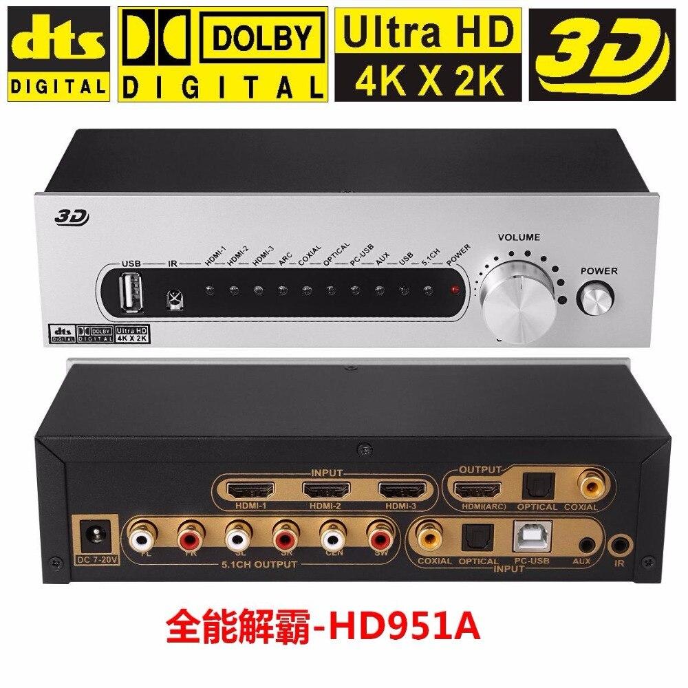 DTS/AC3 5,1 аудио декодер цифровой аудио системы конвертер К 4 К к * 2 HDMI USB S/PDIF оптический Coxial для 5,1 канала мощность усилители домашние