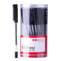 Free Shipping Office Stationery Supplies 30 Pcs Students Carbon Neutral Gel Pen 0 5mm Papelaria Caneta
