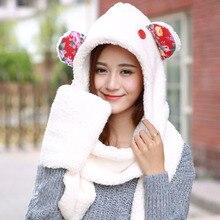 Women Winter Hat Sets Gloves Hat and Scarf Set Bear Ear Infinity Plus Velvet Stocking Caps Warm Snow Earflaps Plush Wrap Cap Set