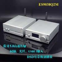 Brisa de Audio 2019 nuevo SU7 ES9038 Digital decodificador de Audio DAC apoya de fibra Coaxial USB XMOS XU208 Bluetooth 5,0