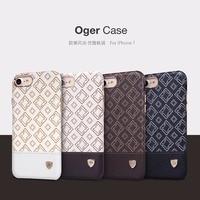 Iphone 5 7 & 7プラスnillkin oger puレザーバックカバー隠し鉄板高級ケース用appleのiphone 7/7プラ
