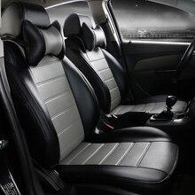 2016 auto esteras cojín de cuero para volkswagen skoda octavia accesorios fundas de asiento de coche completo rodeado 4 seasons envío libre