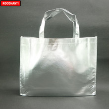 10Pieces Customized Laser Film Laminated Metallic Sewed Non Woven Shopping Tote Bag Silver Color