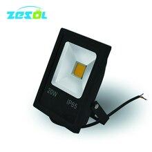 20 فولت ضوء ip65
