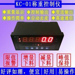 Utrata wagi skali instrumentu Decrement skalę ważenia kontroler dodatek skala siły wartość opiekun waga Alarm ilościowego Części do urządzeń do pielęgnacji osobistej AGD -