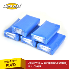 Auto Care 5pcs100g Magic Car truck Clean Clay Bar Auto Detailing Cleaner Car Washer Blue(China)