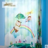 Tailored 200 250 300 x 260cm Drapery Panel Window Dressing Drape Wave Curtain Nursery Kids Children Room Rainbow Bear Girl
