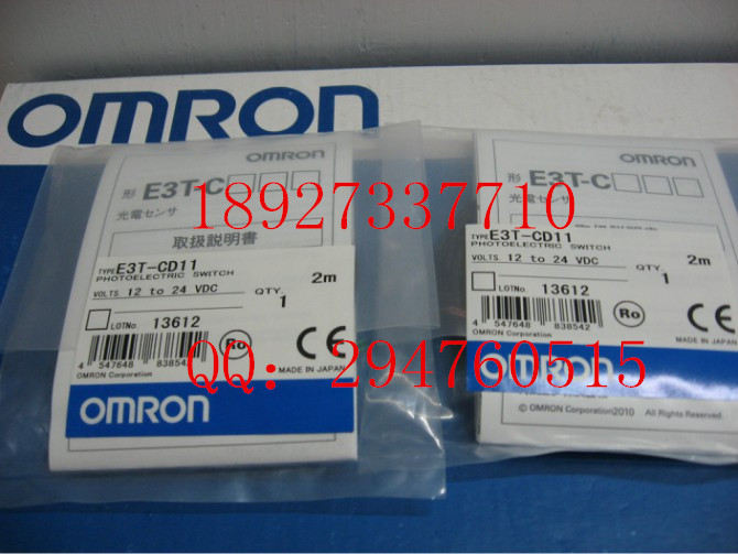 [ZOB] New original OMRON Omron photoelectric switch E3T-CD11 2M E3HT-DS3E1 omron photoelectric switch sensor built in micro diffuse 2m e3t sl11