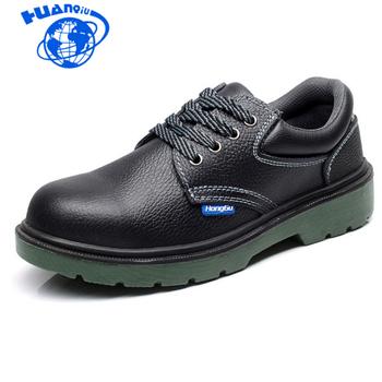 HUANQIU wiosna modne skórzane buty mężczyźni wodoodporna stalowe noski na palce u stóp buty robocze BHP antypoślizgowe platformy buty narzędziowe mężczyźni ZLL595 tanie i dobre opinie Prawdziwej skóry Skóra bydlęca ANKLE Pracy i bezpieczeństwa Okrągły nosek RUBBER Lace-up Platforma Wiosna jesień