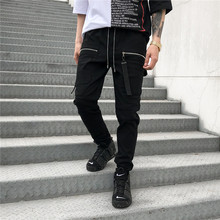 steelsir 2018 Summer Slim Fit Long Harem Pants Men Autumn Casual Black Elastic Waist