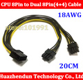 5pcs/lot  High Quality CPU 8Pin to Dual  CPU 4pin +  4 pin Cable adapter 18G 8 Pin CPU power cable 20CM