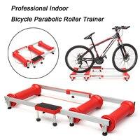 Профессиональный крытый велосипед роликовые ролики тренер Фитнес рейка для тренировок велосипед тренер инструмент тренер по велоспорту