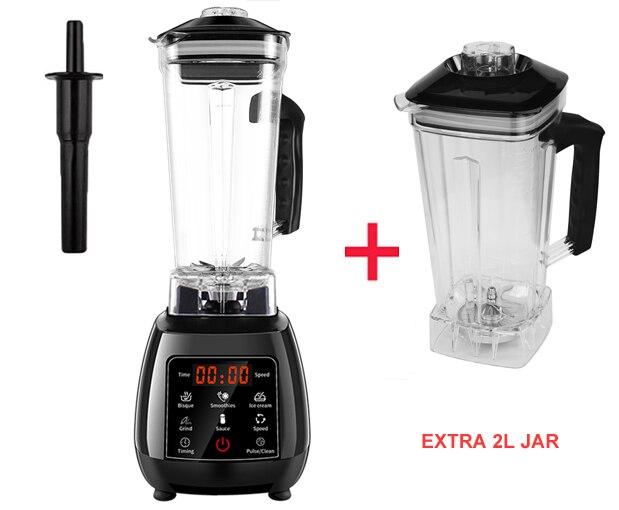 Black extra 2L jar