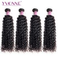 YVONNE малазийские вьющиеся девственные волосы 4 шт./партия человеческие волосы переплетения пучки натуральный цвет 12 28 дюймов доставка беспл