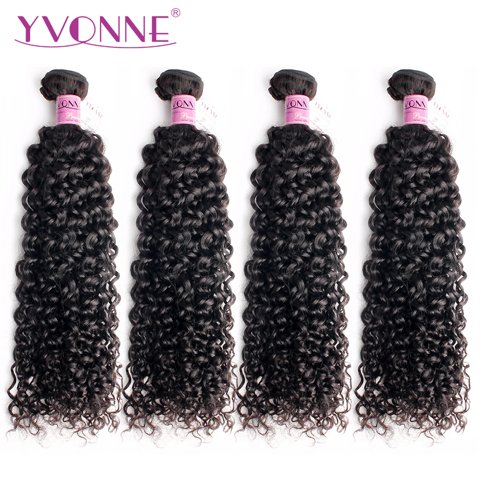 YVONNE Malaysian Curly Virgin Hair 4Pcs/lot Human Hair Weave Bundles Natural Color 12-28 Inches Shipping Free