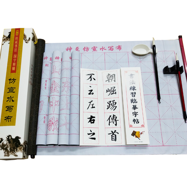 Livro de Poesia Gong Álbum Antiga Chinesa Dístico