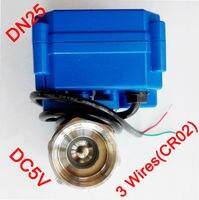 1 Miniature Electric valve 3 wires (CR02), DC5V Electric motorized valve SS304, DN25 electric motor valve for water control