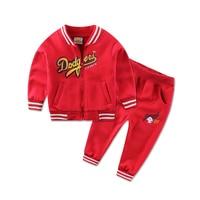 Spring And Autumn Male Child Set Children Sports Set Casual Sweatshirt Children S Clothing Set Fleece