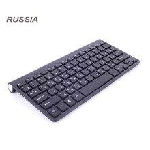 С надписями на русском языке ultra slim 2.4 г беспроводная клавиатура для MacBook, ноутбук, TV Box компьютера PC, Smart TV с USB Dongle
