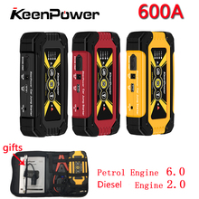 Keenpower High Quality Mini Car Jump Starter 12V Car Stlying Starting Device 600A Charger Car Battery