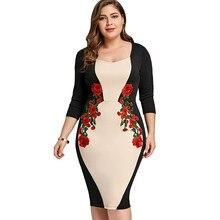 ab56b543034aa10 Gamiss Bodycon платье плюс Размеры 5XL Цвет блока вышитые офисные платье  женская одежда элегантный Вечеринка миди платья