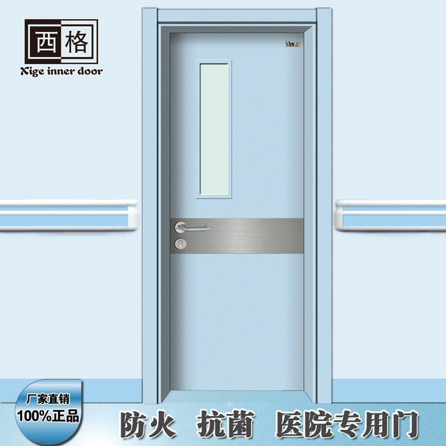 The hospital door-in Doors from Home Improvement on Aliexpress.com ...