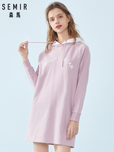 SEMIR Women Embroidered Hooded Sweatshirt Dress in Soft Cotton Womens Long-sleeved Dress with Contrasting Drawstring Hood Spring drawstring embroidered mini dress